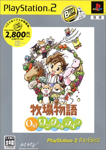 Harvest Moon: A Wonderful Life (PlayStation2 the Best) [Japan Import] (Harvest Ps2 Moon)