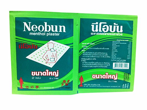 6 Packs of Neobun Menthol Plaster Pain Relief Muscle Ache 8x11 Cm Big Size (1 Pack = 2 Sheet (012 Oz Stick)