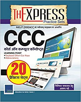 c7429517ed Buy CCC PRACTICE SET HINDI Book Online at Low Prices in India