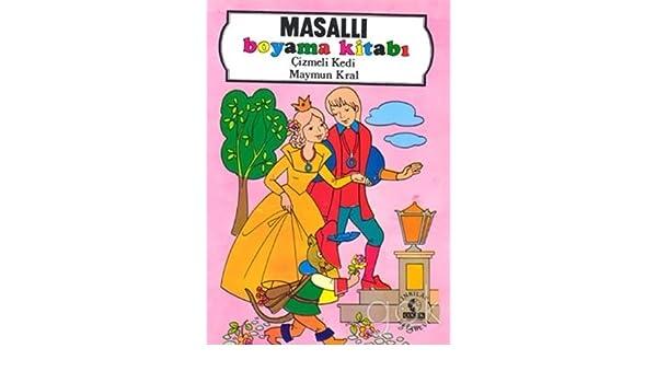 Cizmeli Kedimaymun Kral Kolektif 9789751001122 Amazoncom Books