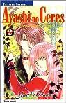 Ayashi No Ceres, tome 2 par Watase