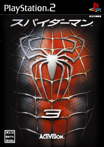 (Spider-Man 3 [Japan Import])