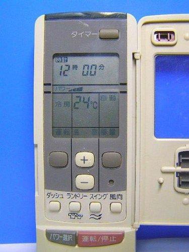 エアコンリモコン AR-BC4