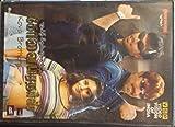 Kovai Brothers (Tamil DVD) - Comedy DVD, Funny Videos