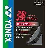 Yonex BG 65 Ti Titanium Badminton String