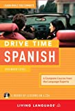 img - for Drive Time Spanish: Beginner Level book / textbook / text book