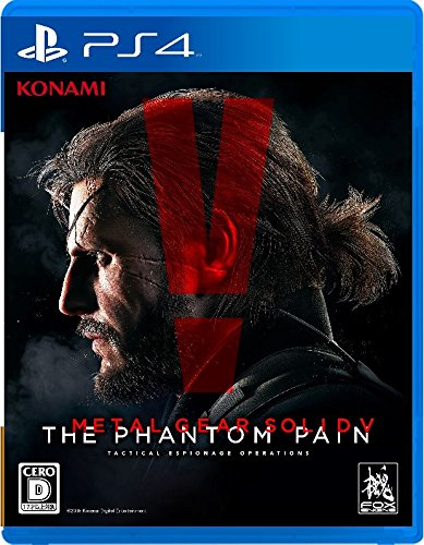 METAL GEAR SOLID V THE PHANTOM PAIN PS4 PlayStation 4 Japan Import