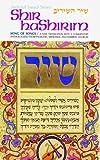 Shir Hashirim-Song of Songs, Meir Zlotowitz, 0899060080