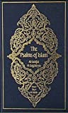 img - for The Psalms of Islam (As-sahifa Al-kamilah Al-sajjadiyya) book / textbook / text book