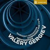 Shostakovich: Symphonies Nos. 1 & 15 (Mariinsky Orchestra/Valery Gergiev)