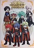 Wand of Fortune 2 Clear File A4 Chibi Chara set