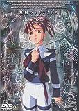 無限のリヴァイアス Vol.6 [DVD]