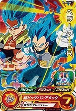 Super Dragon Ball Heroes Promo PUMS5-28