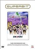 ゴーストバスターズ [SUPERBIT(TM)] [DVD]