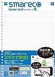 Nakabayashi Smareco Looseleaf, B5 Size, 50 Sheets/100 Pages 6mm Line, 26 Holes (60773)