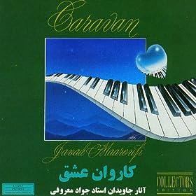 Amazon.com: Gol Pari Joon (Instrumental): Javad Maroufi: MP3 Downloads