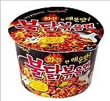 2 BIG Cups Spicy Chicken Roasted Cup Noodles, Spicy Chicken Cup Ramyun Korean Noodle Ramen BULDAK BOKKEUM MYUN (105g) by Samyang