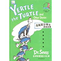 Yertle the Turtle and Other Stories (Dr. Seuss Classics)