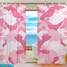 JSTEL Bedroom Decor Living Room Decorations Camouflage 9 Pattern Print Tulle Polyester Door Window Gauze Sheer Curtain Drape Two Panels Set 55x78 inch ,Set of 2