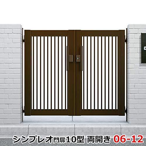 YKKAP シンプレオ門扉10型 両開き 門柱仕様 06-12 HME-10 『たて(粗)格子デザイン』 ホワイト B072DY8CJS 本体カラー:ホワイト