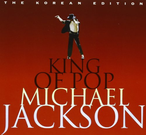 king-of-pop-korean-edition