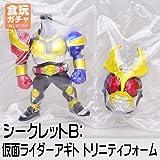 CONVERGE KAMEN RIDER2 (converge Rider 2) [Secret B: Masked Rider Agito Trinity Form (single)