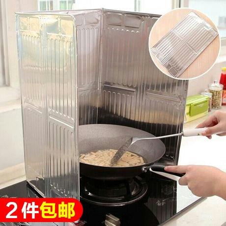 Muebles Necesidades diarias WWYXHQC Estufa wok aceite aceite ...