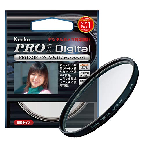 (Kenko 77mm PRO1D Pro Softon Type-A Digital-Multi-Coated Camera Lens Filters)