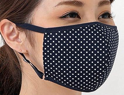 ツーヨン 新UVカットマスク 2枚入り