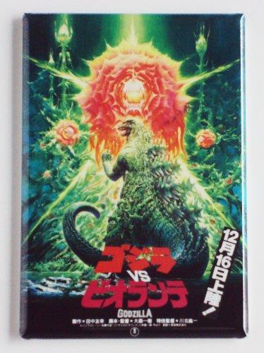 Godzilla vs. Biollante (Japan) Movie Poster Fridge Magnet (2 x 3 inches) (Magnet Godzilla)