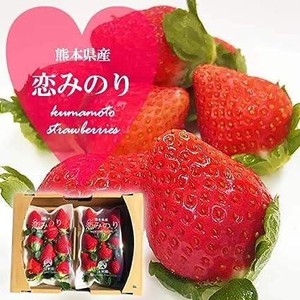 「恋みのり 熊本」の画像検索結果