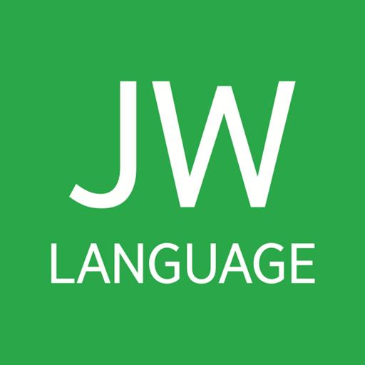 jw library app - 2