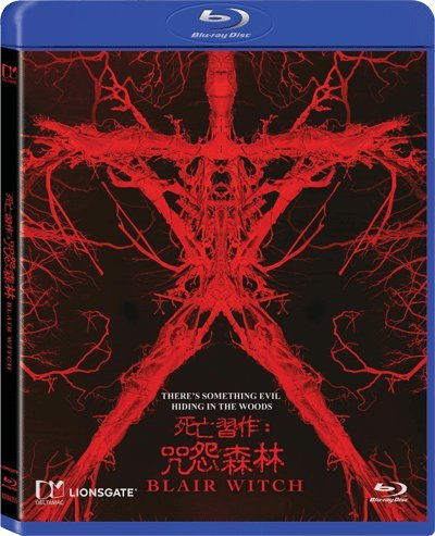 DVD : Blair Witch 死亡習作: 咒怨森林 (Region A Blu-Ray) (Hong Kong Version) Chinese subtitled