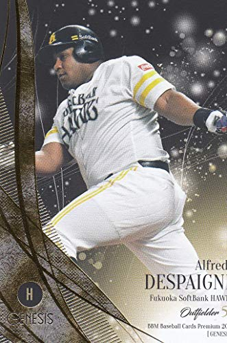 BBM2018 GENESIS REG-009 A.デスパイネ (レギュラーカード/福岡ソフトバンクホークス) ベースボールカード ジェネシス