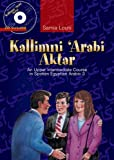 Kallimni Arabi Aktar: An Upper Intermediate Course in Spoken Egyptian Arabic 3