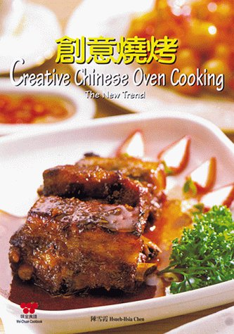 Creative Chinese Oven Cooking by Brand: Wei-Chuan Publishing