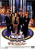[DVD]CIA:ザ・エージェンシー [DVD]