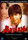 Anjaam - Heute Liebe, morgen Rache (Einzel-DVD)