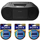 Sony CFDS70 Stereo CD/Cassette Boombox Home Audio Radio (Black) with 6 Sony Stamina C-Batteries