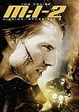 Mission Impossible 2 [DVD] [2000] [Region 1] [US Import] [NTSC]