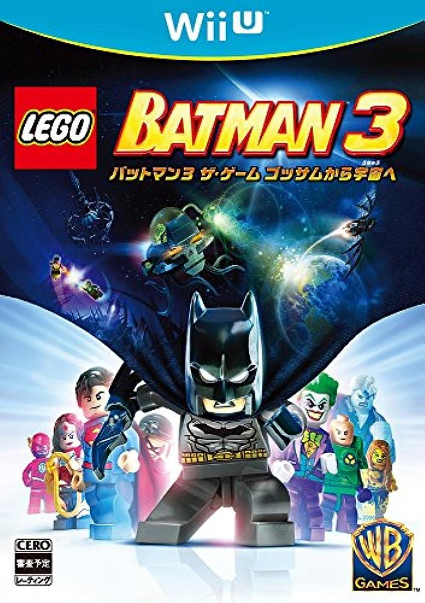[해외] LEGO (R) 배트맨3 더게임 곳사무부터 우주에 - WII U