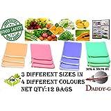 (Pack Of 12) Multi-purpose Vegetables Fruits Mesh Fridge Storage Washable Zip Bags