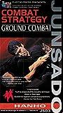 Junsado Self Protection Series: Ground Combat [VHS]