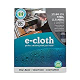 E-cloth ESSC Stainless Steel Cloth, Gray