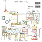 My Coloring Book: My Dream Room(Watashi no Nurie BOOK Akogare no Oheya)