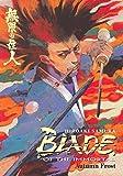 Blade of the Immortal, Vol. 12: Autumn Frost by Hiroaki Samura (2004-01-13)