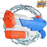 Conthfut Water Guns Squirt Guns High Capacity 1200CC Water Blaster Water Toys Summer GunToys Water Shooter Fighting Games for Boys Girls Age 6 5 4 3
