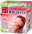 Kao MEGURISM | Health Care | Steam Warm Eye Mask Chamomile Ginger x 14 (japan import)
