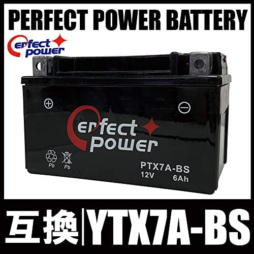 PERFECT POWER PTX7A-BS バイクバッテリー 【互換 YTX7A-BS DTX7A-BS FTX7A-BS GTX7A-BS】 シグナスX アドレス125 アドレスV125 (PTX7A-BS液別)