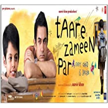 Ost: Taare Zameen Par by Various